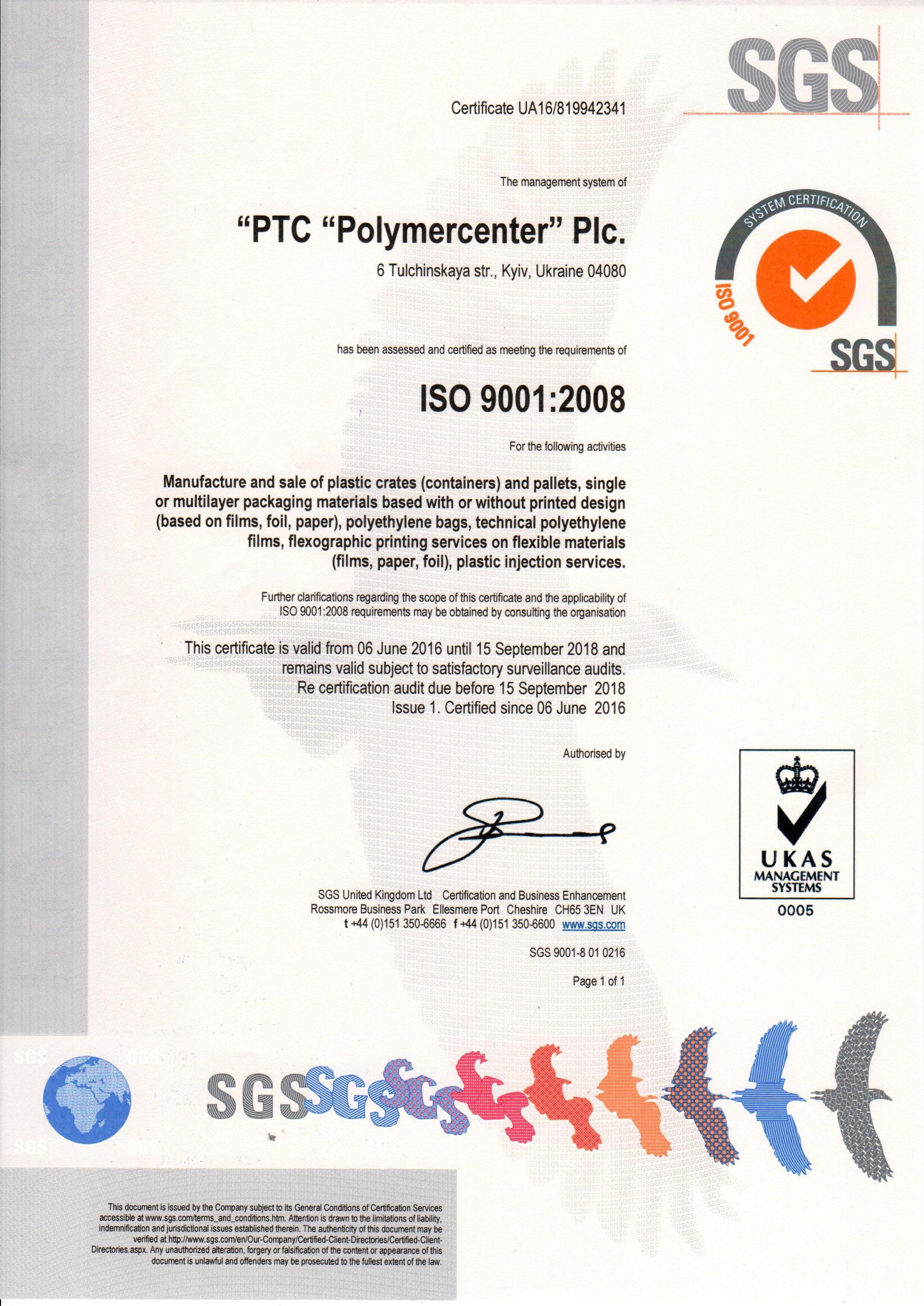 Polymercenter - ISO 9001:2008