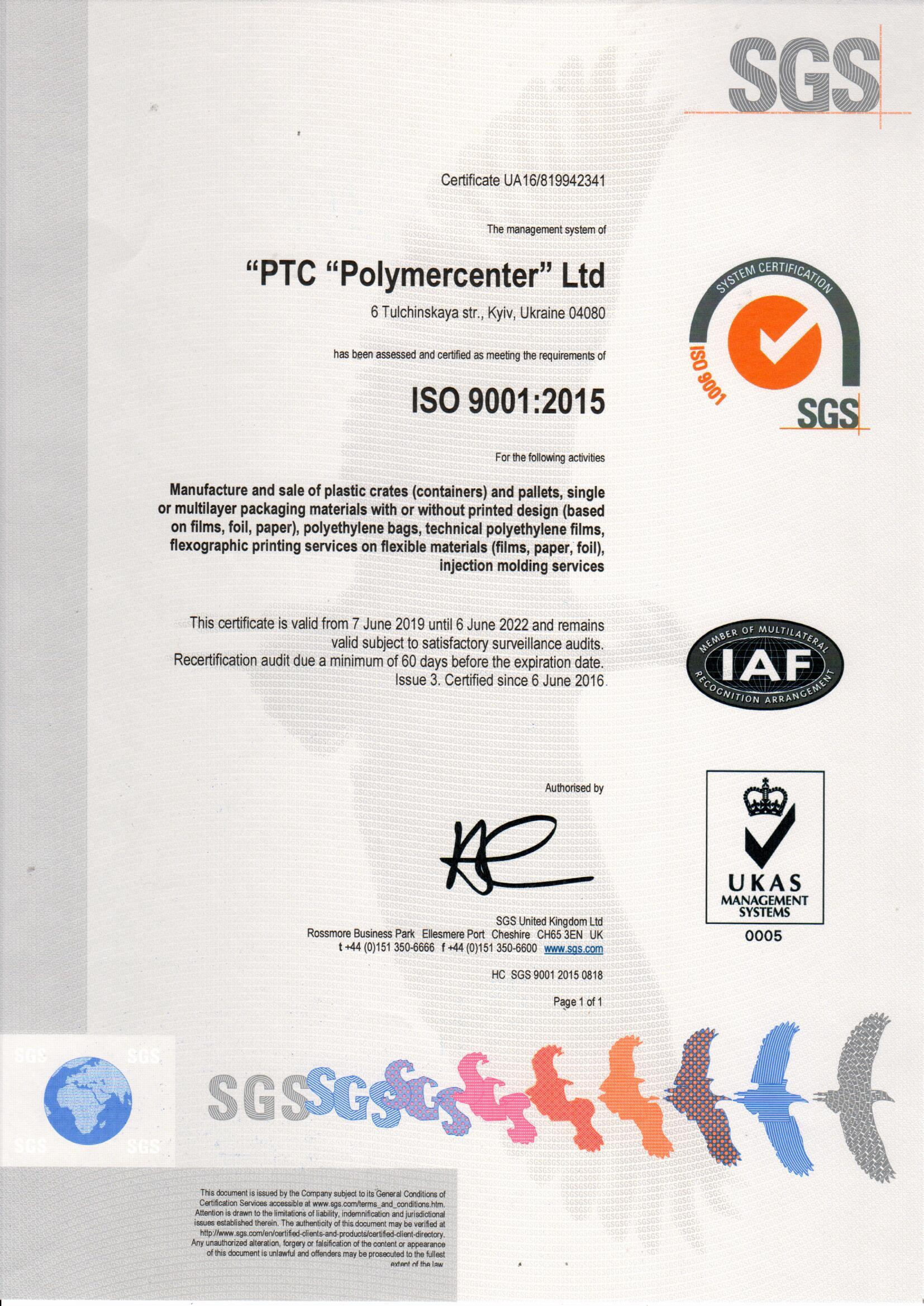 Certificate Polymercenter ISO9001 2015